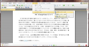 pdflink2