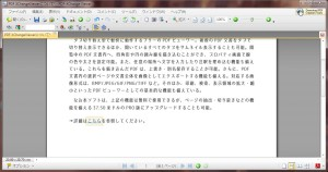 pdflink1