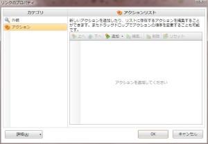 pdflink3