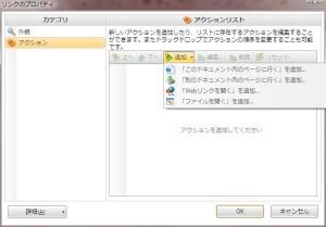 pdflink4