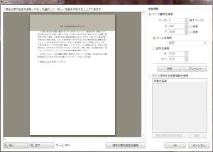 pdflink5