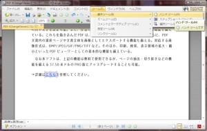 pdflink7