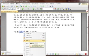 pdflink8