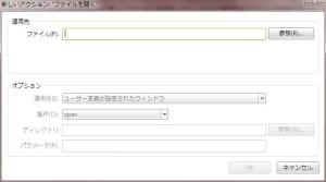 pdflink6