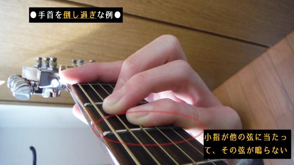 fcodepictaosisugi