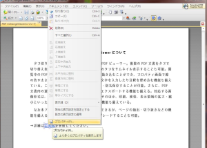 pdflink9